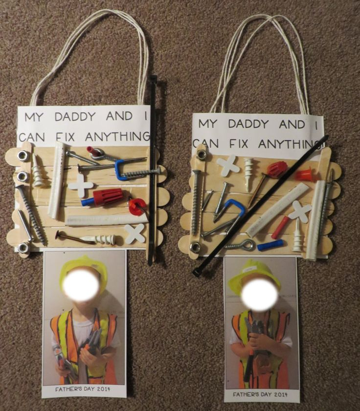 Super cheap and easy father 39 s day gift inspired by for Super cheap gift ideas
