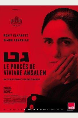 LE PROCES DE VIVIANE AMSALEM by Ronit Elkabetz, Shlomi Elkabetz