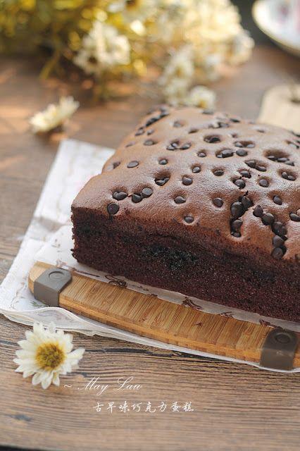 厨苑食谱: 古早味巧克力蛋糕【Tawainese Chocolate Sponge Cake】