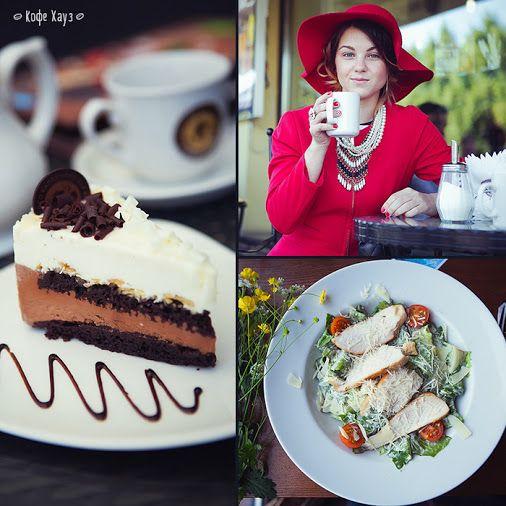 Вечерний ланч в Кофе Хауз – удобная возможность выгодно поужинать в кофейне. Приглашаем на Ланч (499 рублей) с 18-00 до 23-00 по будням. #ланч #кафе #вечер #cafe #moscow #кофехауз
