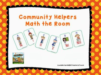 critea for teaching community helpers Community helpers background information for teachers and parents grade levels: k-3 this page contains information to support educators and families in teaching k-3 students about neighborhood and community helpers.