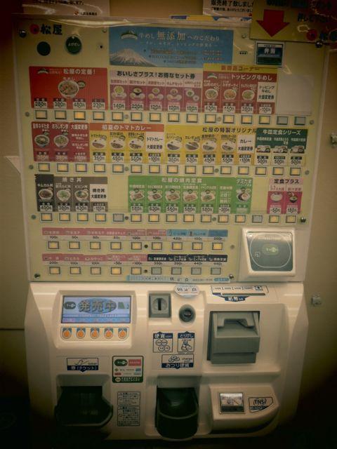 Japanilainen ruoka-automaatti