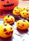 かぼちゃのスコーン: ホットケーキミックスとかぼちゃ、サラダ油   衣装やお菓子の準備で出費がかさむハロウィン。そこで、コスパのいい「ハロウィンレシピ」をまとめて紹介★