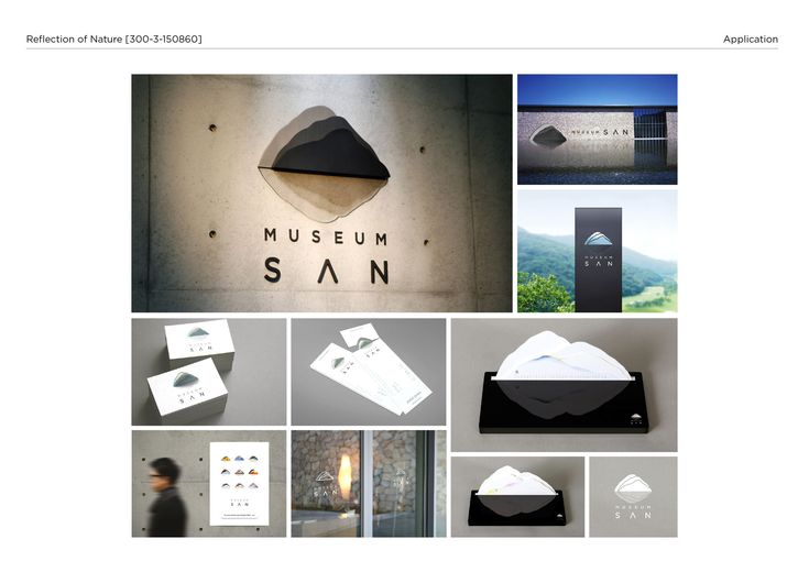 Reflection of Nature | Museum identity | Beitragsdetails | iF ONLINE EXHIBITION