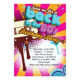 Back to 80's birthday party invitation