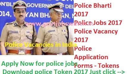 Police Jobs 2017, Police Bharti Latest Recruitment 2017, Upcoming Police Recruitment vacancy, Police Jobs Vacancies, Police Recruitment 2017, Latest Police Bharti , Upcoming Police Vacancy