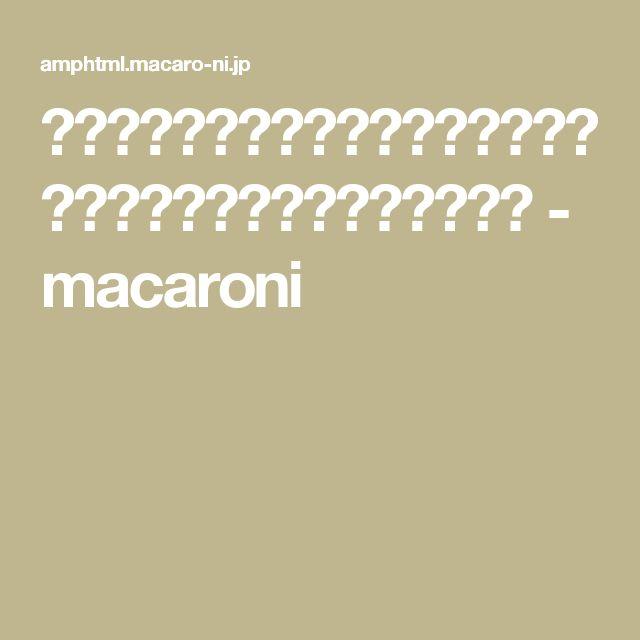 パリジェンヌも夢中!デトックスドリンク「スウィッチェル」の作り方 - macaroni