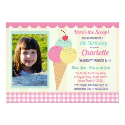 Birthday Party Invite Ice Cream Photo Pink Parlour - photo gifts cyo photos personalize