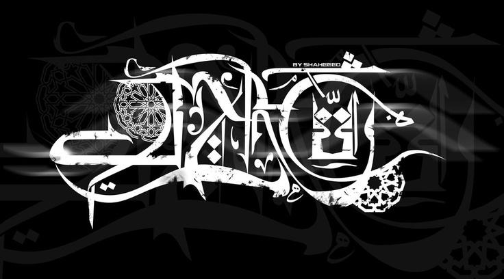 arabic graffiti typo