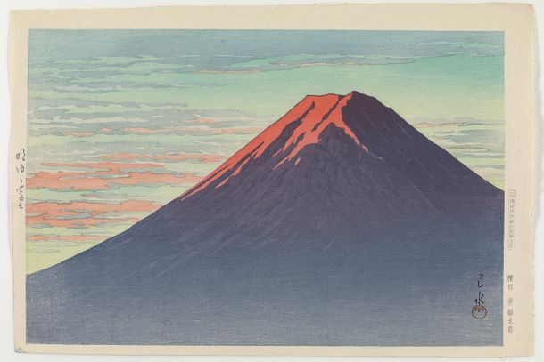 Daybreak on Mount Fuji | Kawase Hasui | Japan | Woodblock print | 1942 | Showa era | Freer and Sackler | S2003.8.912