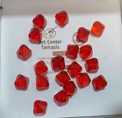 Swarovski Elements: Finest crystal from Swarovski