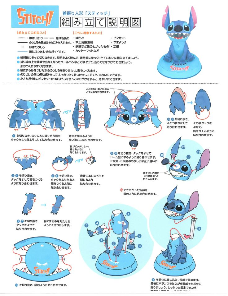 227 best lilo stitch printables images on pinterest for Lilo and stitch arts and crafts