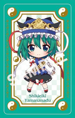 Touhou Project - Card Decoration Jacket 43: Sikieiki Yamaxanadu(Back-order)(東方Project カードデコレーションジャケット 43 四季映姫・ヤマザナドゥ)