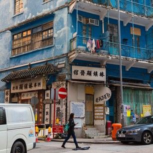 10am: Visit the Blue House   24 Things To Do In Hong Kong In 24 Hours