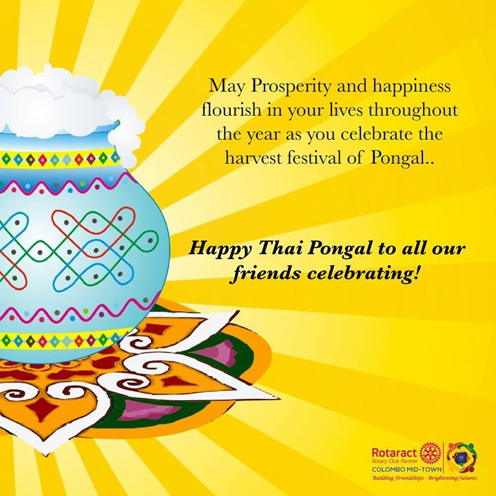 Wishing all our friends celebrating: a prosperous Thai Pongal this year! :)