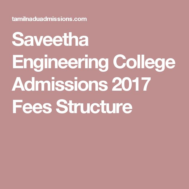 Saveetha Engineering College Admissions 2017 Fees Structure