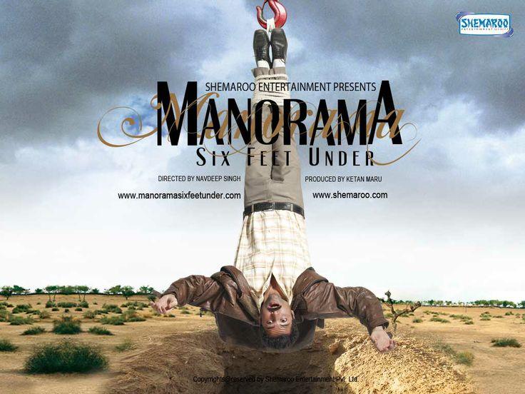 manorama six feet under mp3