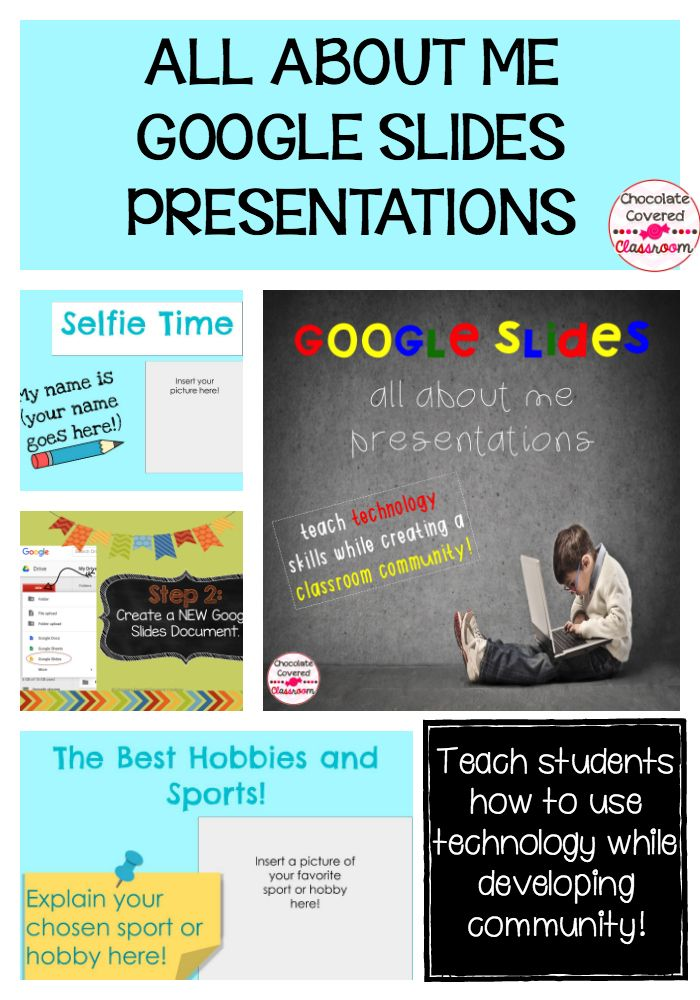 an introduction to google slides all about me presentation