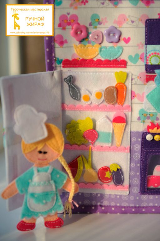 Little girls kitchen. This quiet book is a great Christmas gift idea. By Anastasia.