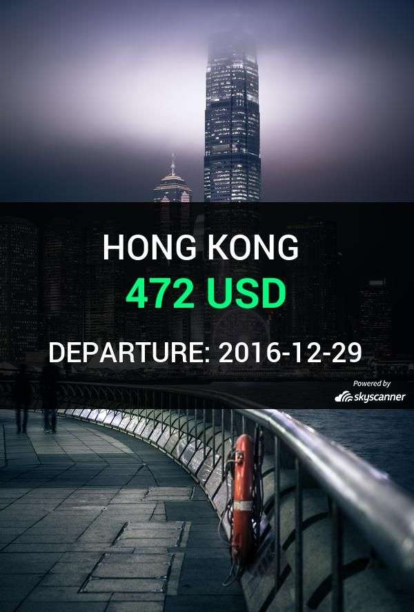 Flight from Philadelphia to Hong Kong by Avia #travel #ticket #flight #deals   BOOK NOW >>>