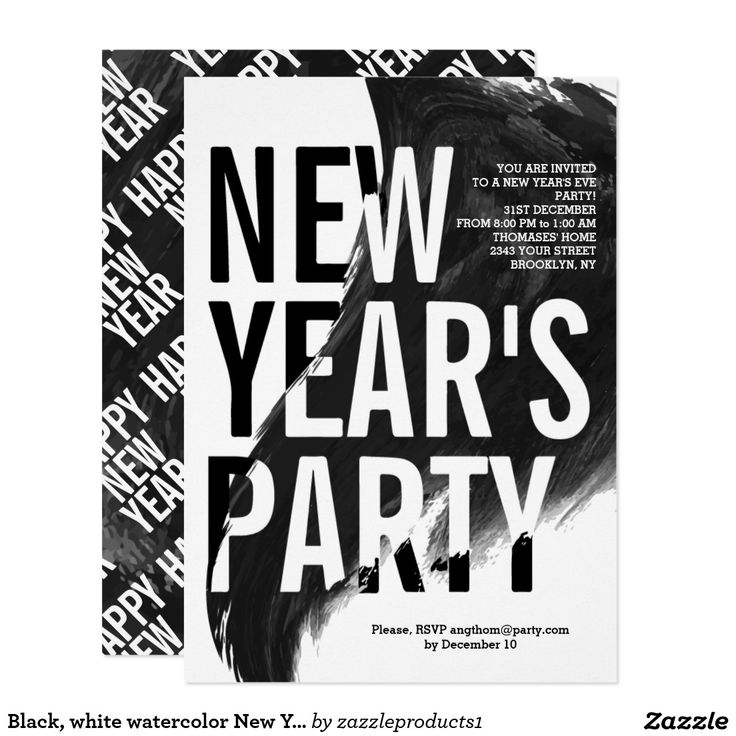 Party For New Years Eve