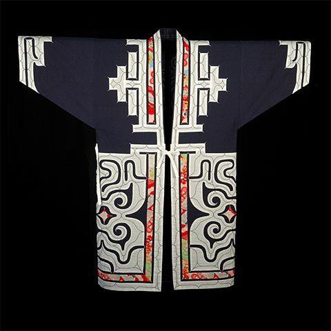 robe. Ainu. East Asian. University of Alberta Museum