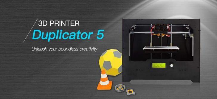 Geeetech wood Duplicator 5 DIY dual extruder 3D Printer