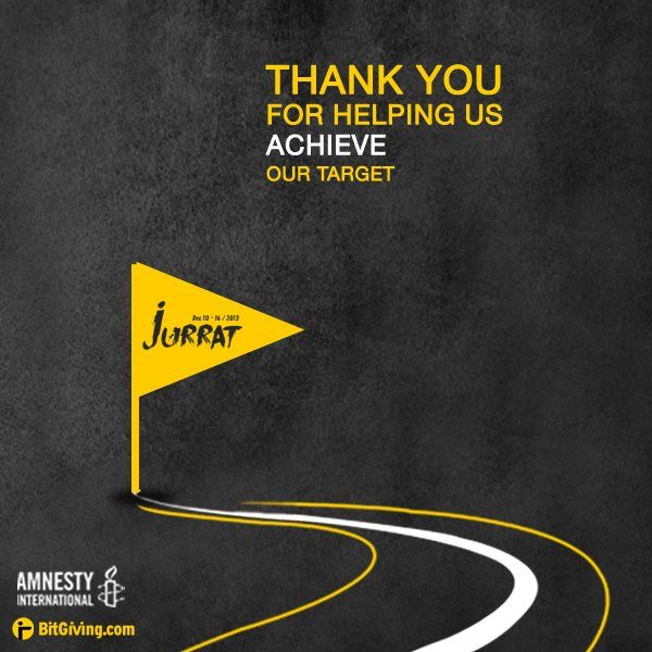 Amnesty International India's campaign on BitGiving to support Jurrat - the initiative for Women Rights raised more than the target of one lakh in 5 days!   Thank you everyone for spreading the word and contributing to the cause!