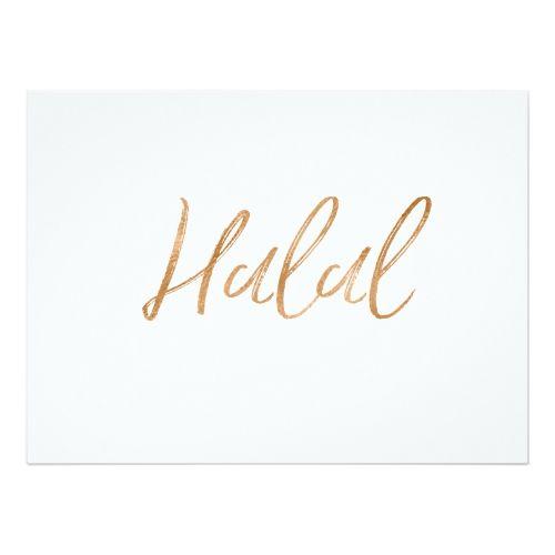 """Halal"" Sign | Stylish Gold Rose Hand Lettered Card"