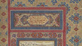 Qajar Qur'an from 1835.