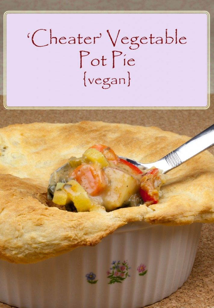 Click to find out how this Vegan Cheater Vegetable Pot Pie gets its name. Hint: you won't believe how simple the crust is...