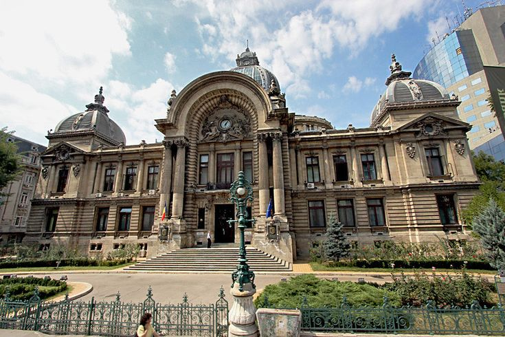 PHOTO: CEC Bank Palace in Bucharest Romania