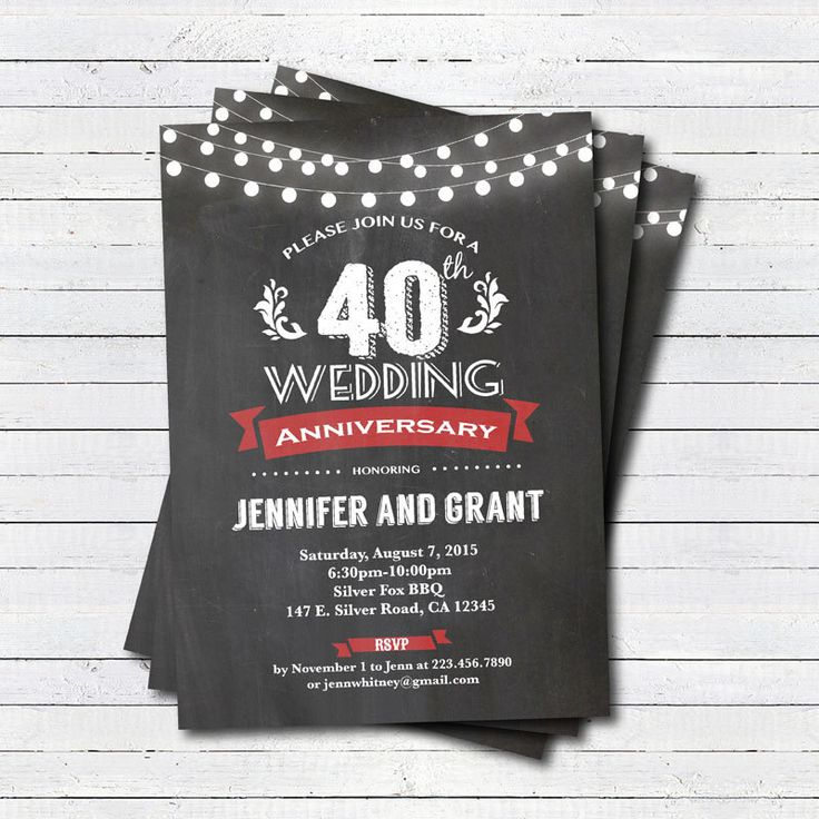 free printable0th wedding anniversary invitations%0A   th wedding anniversary invitation  Red   th wedding anniversary  chalkboard invite  String light  Printable