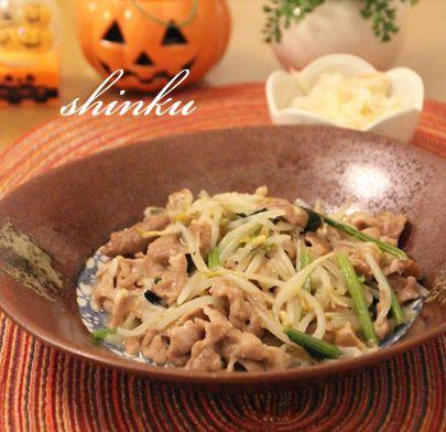 節約*豚肉・もやし・小松菜の中華味噌炒め   冬のひいらぎ 秋のかえで*shinkuのレシピ&ライフ