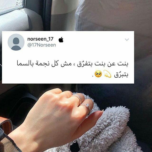Pin By Aisha On عبارات اقتباسات كلام عن الصداقه Cover Photo Quotes Quran Quotes Love Photo Quotes