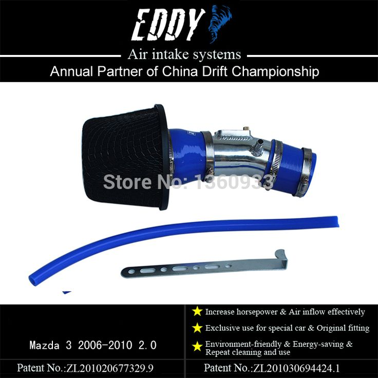 (Mazda 3 2006-2010 2.0) STEVE-EDDY air intake system air filter system for 2006-2010 Mazda  M3 2.0