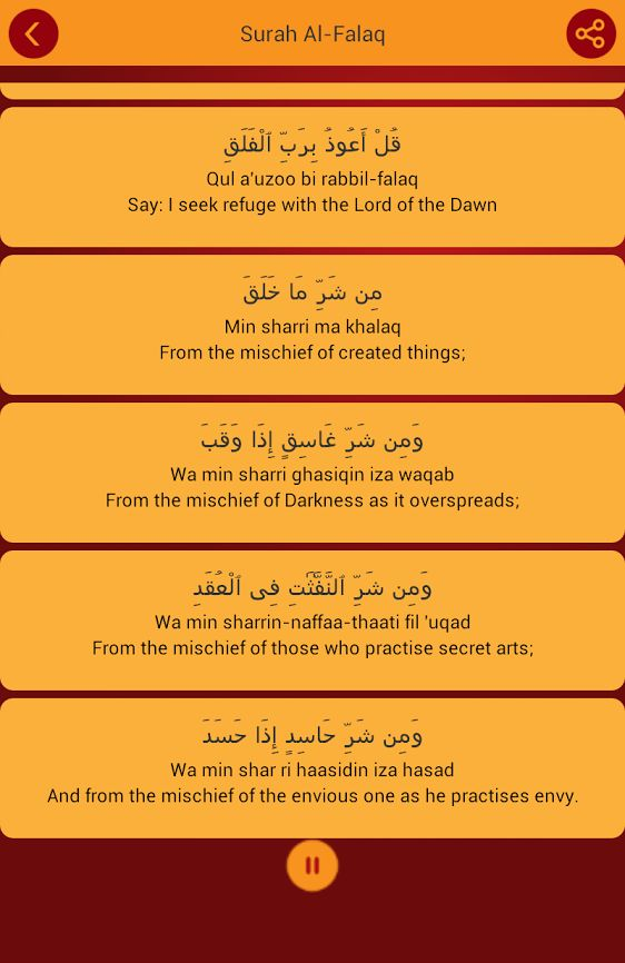 surah nas transliteration - Google Search
