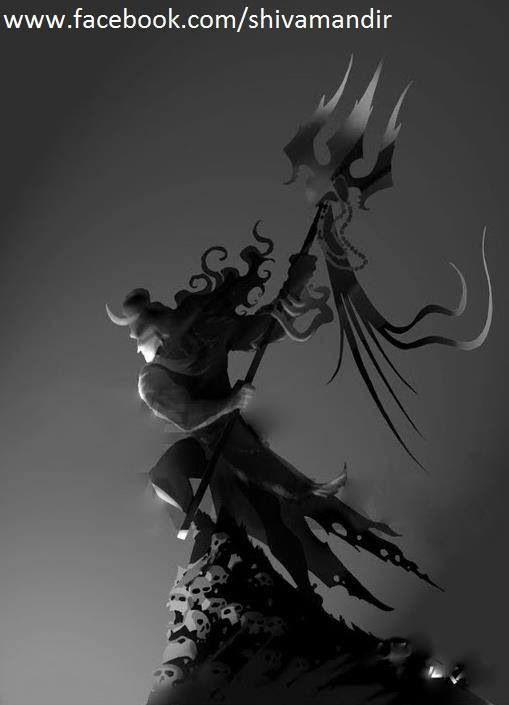 Om Namh Shivay
