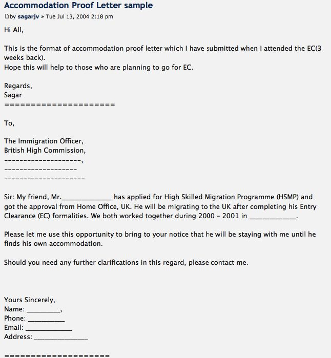 accommodation proof letter sample