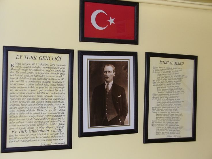 There is a copy of each of these four things on the wall of all Turkish classrooms: a Turkish flag, a portrait of Mustafa Kemal Atatürk, the lyrics of the Turkish national anthem, and Atatürk's speech of advice to Turkish youth.CC-BY-SA-2.0.