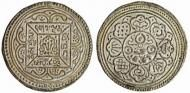 a 1910 10 tam pattern coin from Tibet