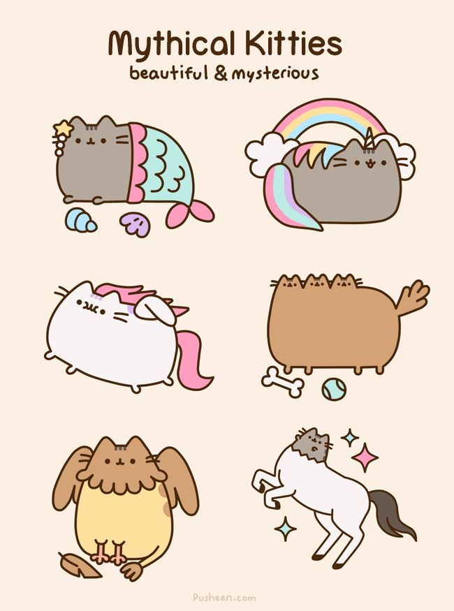 Unicorns and centaurs and griffins! Oh my! Mythical creatures of all kinds are awesome. But today Pusheen has taught us that the Mythical Kitty versions of those same magnificent creatures, so beautiful and mysterious, aren't just awesome, they're super awesome![via Pusheen]