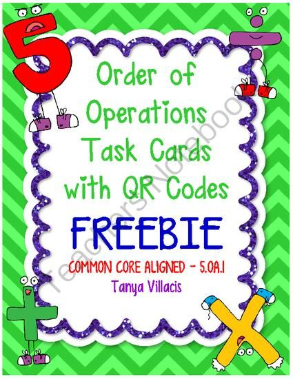 FREEBIE Order of Operations Task Cards with QR Codes COMMON CORE ALIGNED 5.OA.1 from A Class Act on TeachersNotebook.com -  (5 pages)  - This freebie contains 18 task cards for practice in order of operations. 12 cards include QR codes for self-checking. Enjoy!    PREP MADE EASY�JUST PRINT, LAMINATE, AND GO!    PERFECT FOR MATH ROTATIONS!!
