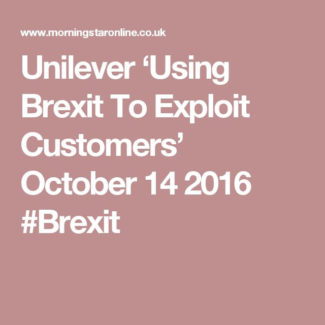 Unilever 'Using Brexit To Exploit Customers' .The company is in the middle of a dispute with Tesco after the supermarket chain halted the delivery of Unilever products when the firm raised prices by 10 per cent. Tesco stores now face a shortage of brands ranging from Hellmann's mayonnaise to Ben & Jerry's ice cream. October 14 2016 #Brexit