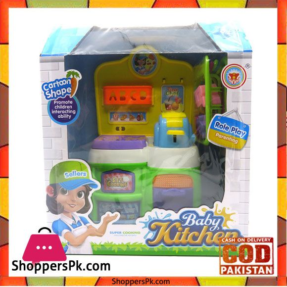 Children Kitchen Set Pretend Toys Simulation Bread Machine Dining