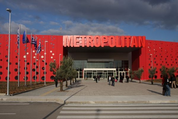 The architectural systems with which Alumil supplied Metropolitan Trading Center in Athens, are the Hinged system M11000 and the Curtain Wall systems M6. For further information visit our website www.alumil.com