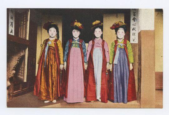 Glamorous and Bold Sword-Dancing Kisaeng. 1918-1933