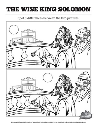 Wisdom Of Solomon Kids Spot The Difference: These two wisdom of Solomon illustrations may look the same, but they're not! With beautiful artwork and just enough of a challenge to make it fun, your kids are going to love this spot the difference Bible activity page. Its the perfect addition to your upcoming wisdom of Solomon Sunday school lesson.