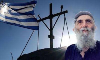 AWAKENING FOR ALL: The last years of Saint Paisios the Athonite (Elde...