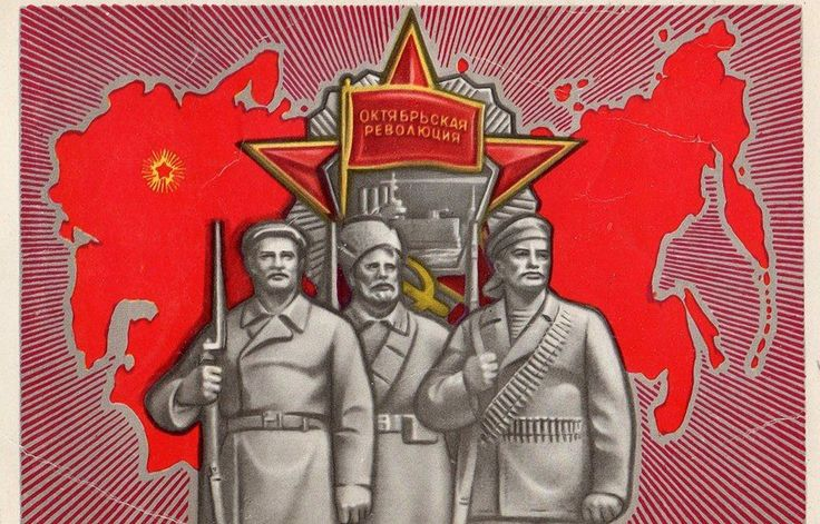 Soviet postcard dedicated to the Great October Socialist Revolution 1917 #Soviet #Russia #Revolution #history #socialism #communism #October_Revolution #Great_October_Socialist_Revolution #Red_October #October_Uprising #Bolshevik_Revolution #Bolshevik_Coup #Lenin #USSR #soviet_union #UdSSR #URSS #SOVIETICA #1917